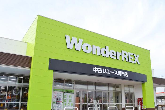 WonderREX ベイフロント蘇我店