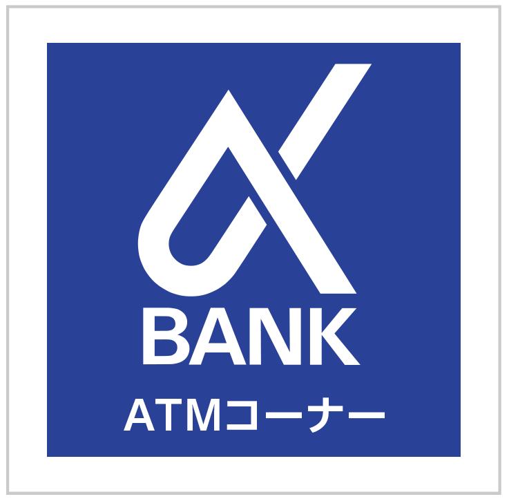 京葉銀行 ベイフロント蘇我